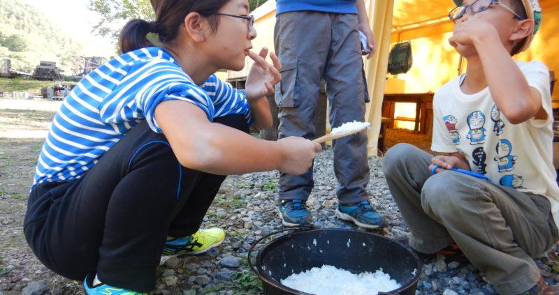 2020年度 秋の冒険キャンプ 申込受付8/8~開始します!