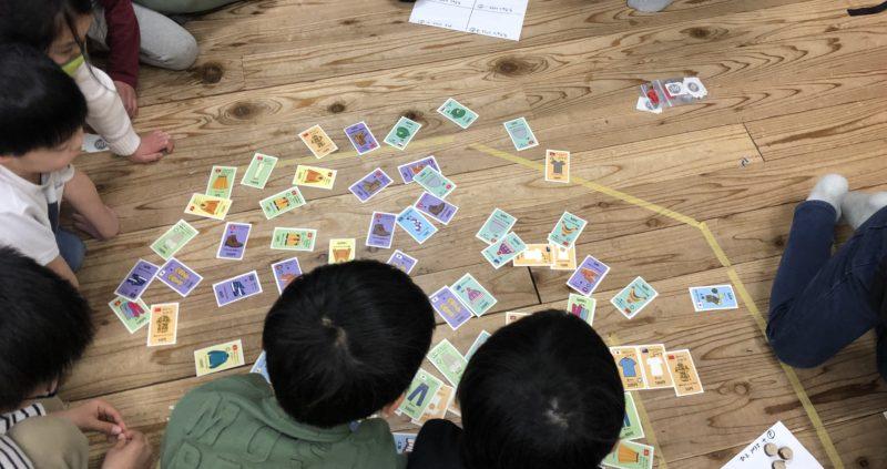 【もあなのいえ】地球の日(衣)カードゲームで疑似お買い物!