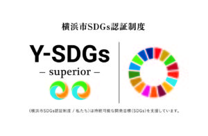 もあなキッズ自然楽校Y-SDGs認証